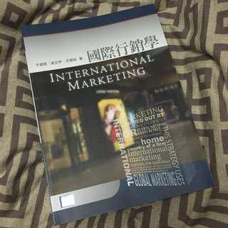 國際行銷學 四版 二手課本 #換你當學霸