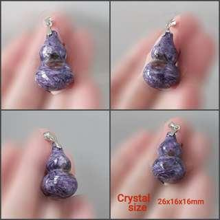 Very Nice and Rare. Charoite pendant.(紫龙晶吊坠). In shape of gourd.(葫芦)