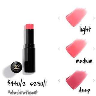 Chanel 潤色護唇膏 有色潤唇膏 les beiges healthy glow lip balm dior lip glow nars