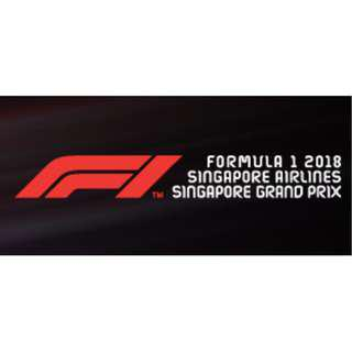 F1 pass for sale (14/09/18)