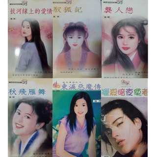 Preloved Chinese Romance Books Novels 湍梓 & 白暮霖 芳華情懷系列 言情文艺小说