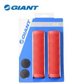 Red Nonslip Bicycle Grips Handle Bar Handlebar Cover - GIANT
