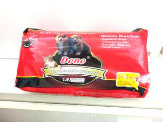 🚚 Dono 寵物紙尿布 (m)