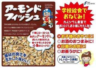 🚚 預購⭕️《日本製 杏仁小魚干 Fujisawa 藤沢 日本小學營養補充品指定使用 7gx40袋》(31)
