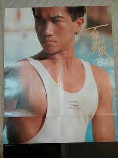 陳百強 84 海報 poster