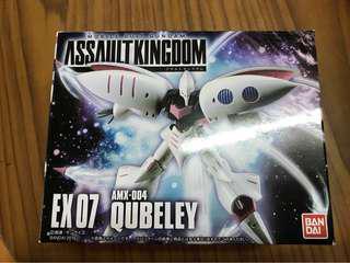 Gundam Assault Kingdom EX07