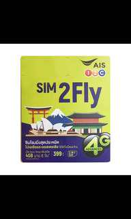 Sim2Fly Travel Sim Card 8 Days Unlimited Hong Kong Japan Korea Taiwan Thailand