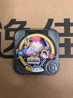 Pokemon Tretta P Hoopa