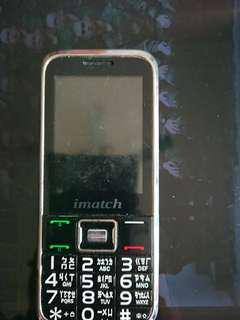 一般型手機
