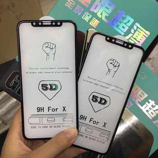 IPhone X 玻璃貼 (5D)