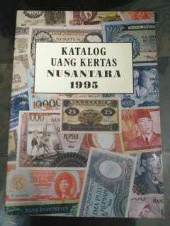 Katalog uang nusantara 1945