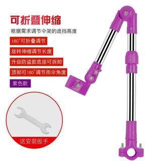 單車/輪椅/bb車專用撐傘架(紫色)