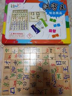 Learn chinese the fun way