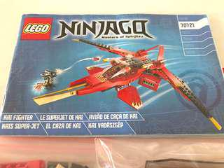 Lego Ninjago Kai Fighter Set 70721
