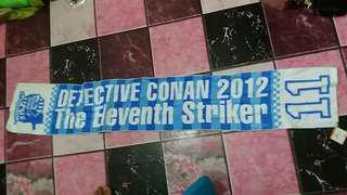 Detective conan 11th striker towel