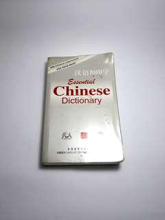 Essential Chinese dictionary