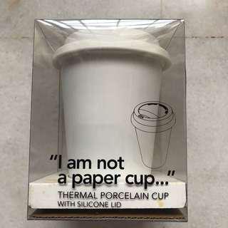 Coffee Mug - Porcelain & Silicon Cover #UNDER90