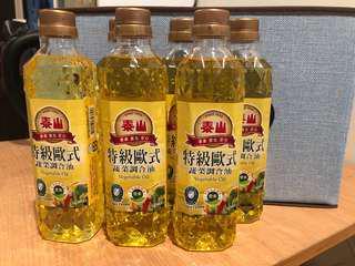 🚚 =出清=泰山蔬菜調和油 沙拉油 全素油品