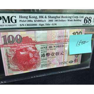 2003 匯豐銀行 100圓 CB 222888 68EPQ 雙豹子號