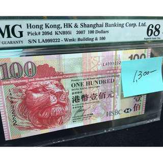 2007 匯豐銀行 100圓 LA 999222 68EPQ 雙豹子號