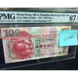 2007 匯豐銀行 100圓 LA 999333 67EPQ 雙豹子號