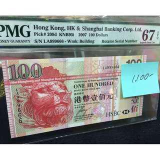 2007 匯豐銀行 100圓 LA 999666 67EPQ 雙豹子號