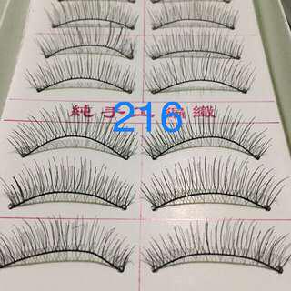 TAIWAN FALSE EYELASHES