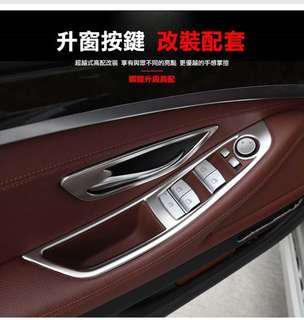 🚚 BMW  窗戶 按鍵 飾貼(F10 F20 F30 F45 F25 F26 F32 F11) 中控飾片 扶手開關 按鍵