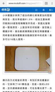 小米體重磅 #滄海遺珠