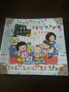 Baby Journal (Hong Kong)
