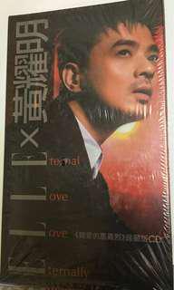 黃耀明XELLE 親愛的瑪嘉烈 珍藏版CD
