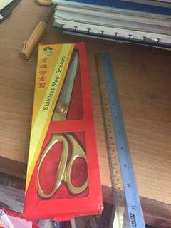 🚚 Tailor scissors