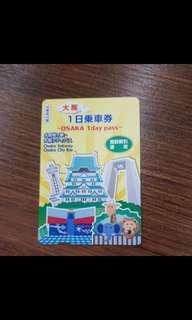 🚚 日本大阪地鐵一日卷