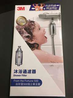 3M沐浴過濾器