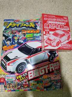 全新 日本 小學館 TOMICA Tomy 機動救急警察専用車  NISSAN GT-R GTR 救急 version 警察專用車 TOMICA SP 雜誌