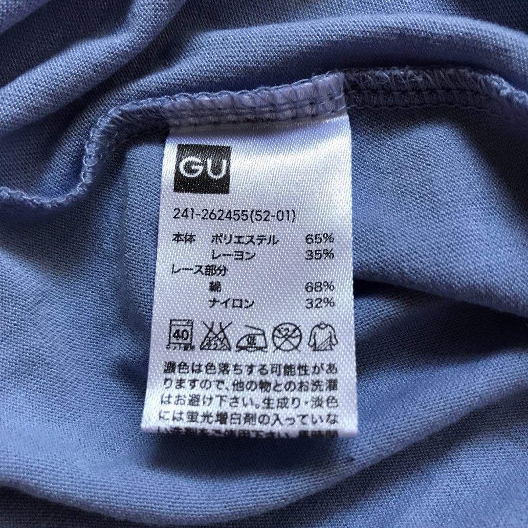日本GU 粉紫藍色花 lace 上衣短袖衫 tee T shirt  Japanese light blue and purple flower lace ladies top