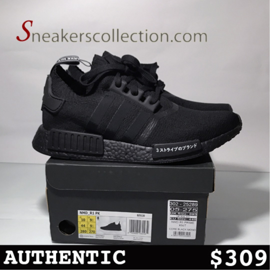low priced 807a1 204a8 ✅INSTOCK✅ UK9.5 NMD R1 JAPAN