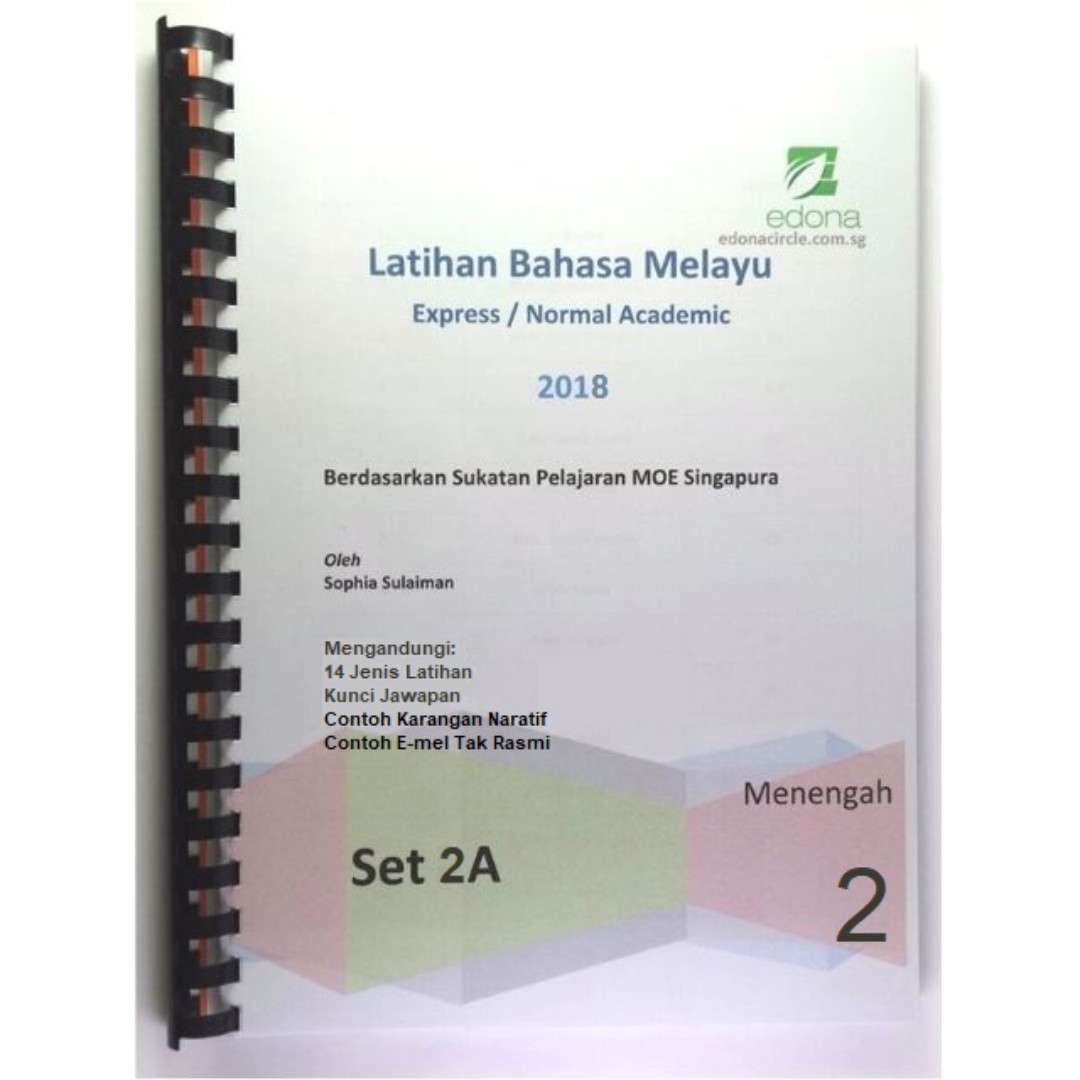 Malay Practice Worksheets (Sec 2 Set A)