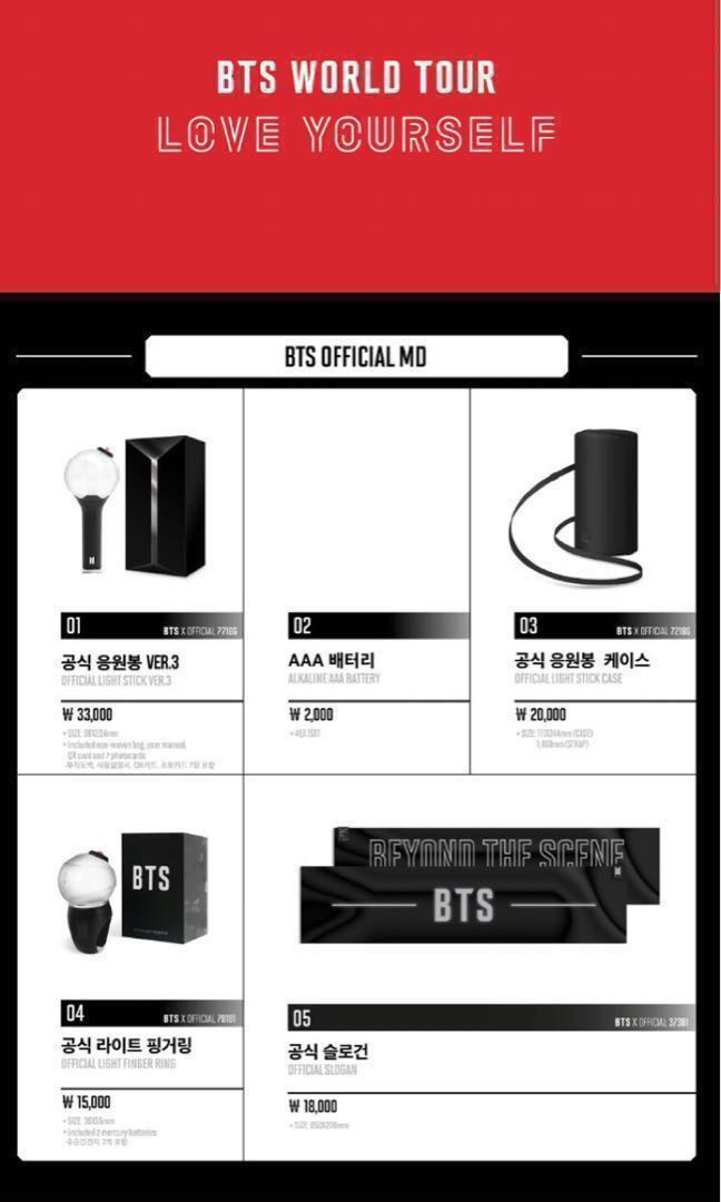 3223fa0fb0f PO BTS Love Yourself Tour Official Merchandise LY MD