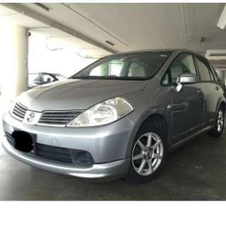 Cheap Punggol Car Rental Daily for Rent