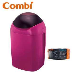 2手。日本Combi Poi-Tech 尿布處理器x1+膠捲x3🔺日本限定莓酒紅🔺