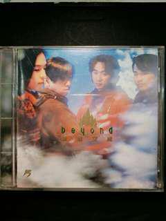 Beyond 1992年EP-無盡空虛