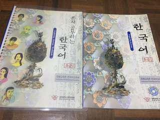 Exploring Korean 1 & Workbook with CDs