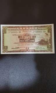 豐1972年5元紙幣