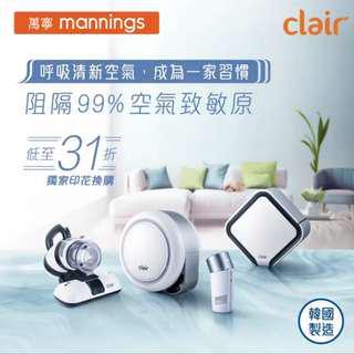 萬寧印花 (包郵) ~ Sinomax,  Clair 產品