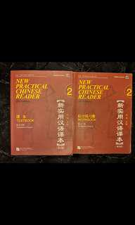 New Practical Chinese Reader (2nd edition)