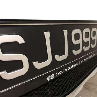 Car Plate Maker