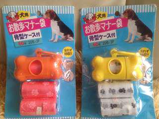 Dog Portable Poo Bag dispenser container and refillers set