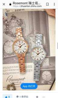 🚚 Roseline手錶