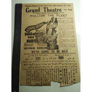Grand Theatre New World Cinema Advertisement